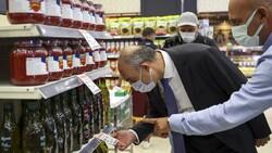 Ticaret Bakanlığı marketlerde fahiş fiyat denetimi yaptı