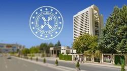Hazine ve Maliye Bakanlığı'ndan 3 finans kuruluşuna tahvil ihracı yetkisi