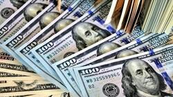 Citi, JP Morgan ve Societe Generale, 2.25 milyar dolarlık tahvil ihracı yaptı