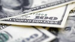 15 Eylül 2021 Döviz Kuru: Bugün dolar ve euro ne kadar?