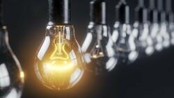 Elektrikler ne zaman gelecek? 19 Eylül 2021 AYEDAŞ-BEDAŞ elektrik kesintisi sorgulama