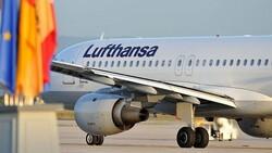 Lufthansa kurtarma paketini geri ödemek için sermaye artıracak