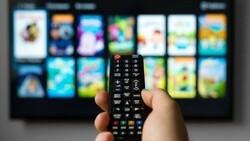 Reyting sonuçları 19 Eylül 2021 Pazar: Hangi dizi reyting birincisi oldu?