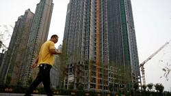 Çinli Evergrande'nin iflas riski finansal piyasaları tedirgin ediyor