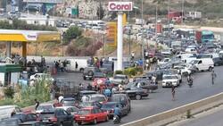 Lübnan'da akaryakıta son 5 günde ikinci zam geldi
