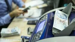 Bankacılık sektörü kredi 3 trilyon 961 milyar lira oldu
