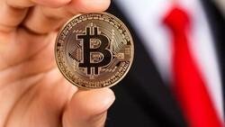 Çin Merkez Bankası'ndan kripto para kararı