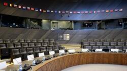 NATO bütçesine en fazla katkı yapan ülkeler