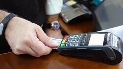 Ağustosta 154 milyar liralık kartlı ödeme gerçekleşti