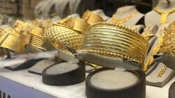 Eskişehir'de gurbetçiler döndü, altın satışları düştü