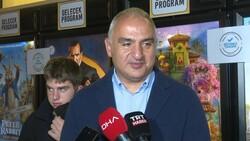 Bakan Mehmet Nuri Ersoy'dan AKM açıklaması