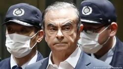 Kaçak eski Nissan CEO'su Carlos Ghosn, neden kaçtığını anlattı