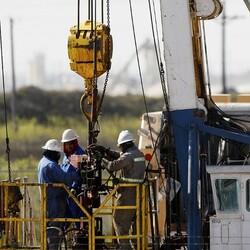 Brent petrolün varili 43.19 dolar