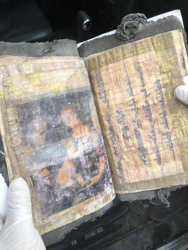 İbranice kitabı 500 bin euroya satacaklardı
