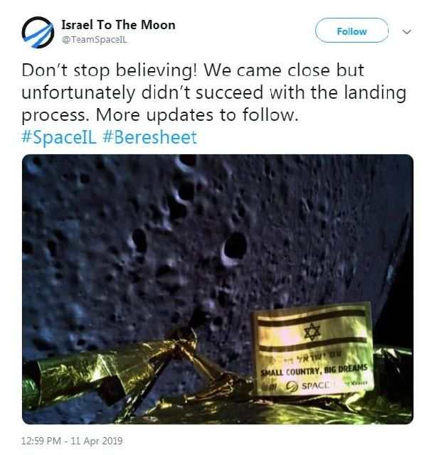 İsrail'in uzay aracıBeresheet, Ay'a inemedi
