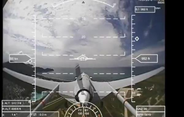 SİHA ilk test uçuşunu yaptı