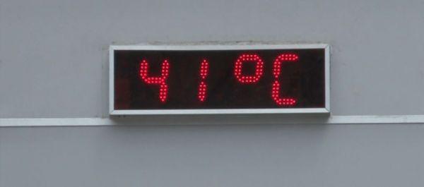 Gaziantep 41 dereceyi gördü