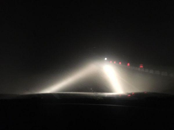 Ardahan'da ulaşıma sis engeli