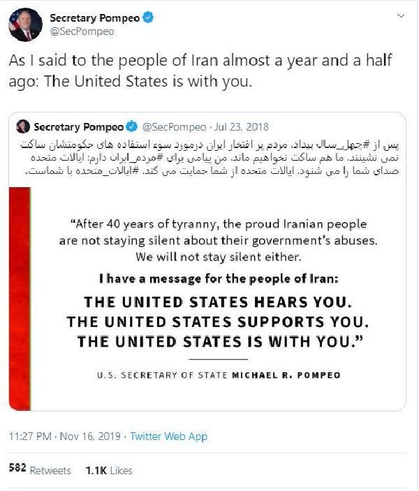 Pompeo'dan, İranlı protestoculara destek: ABD sizin yanınızda -1
