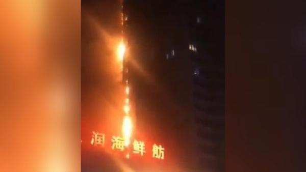 Çin'de 25 katlı apartmanda yangın çıktı -4