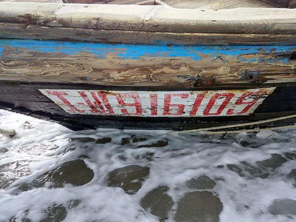 Japonya'da sahile ceset dolu tekne vurdu