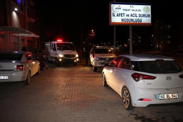 Deprem, Sivas ve Tokat'ta da hissedildi, AFAD ekipleri Elazığ'a gönderildi -4