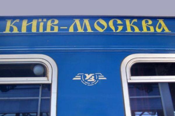 Kiev-Moskova treni karantinaya alındı -1