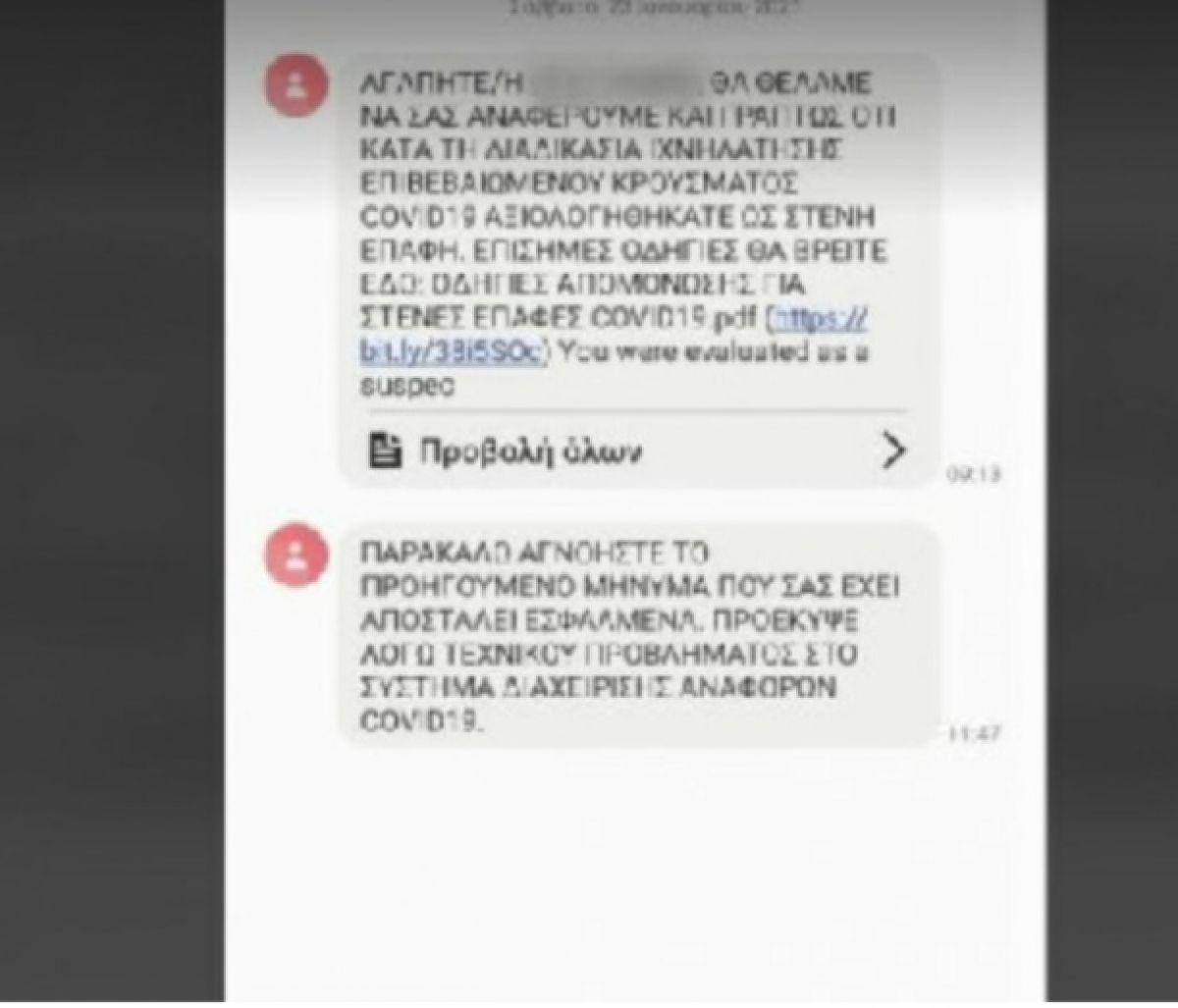 Güney Kıbrıs'taki koronavirüs mesajları, panik yarattı #1