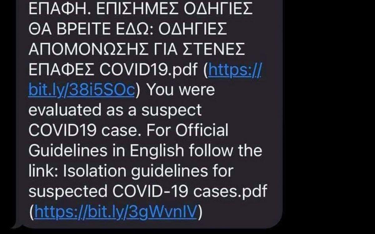 Güney Kıbrıs'taki koronavirüs mesajları, panik yarattı #2