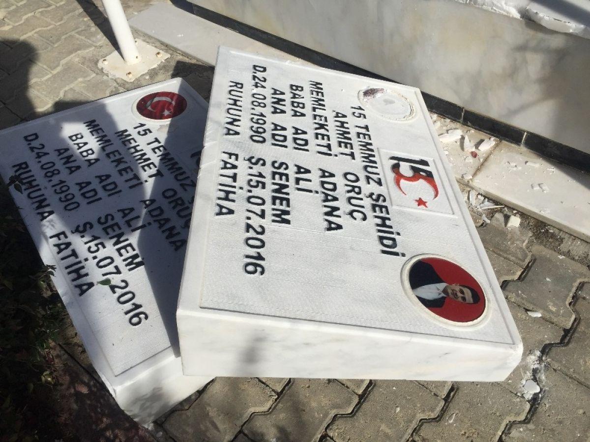 Adana da 15 Temmuz şehidi ikiz polislerin mezarlarına alçak saldırı #2