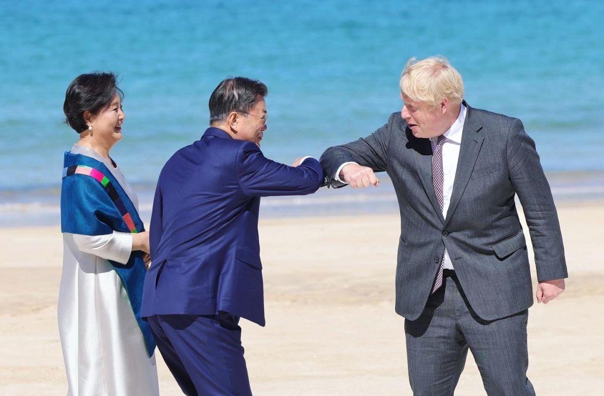 Biden dan Çin in Bir Kuşak Bir Yol una alternatif altyapı planı #3
