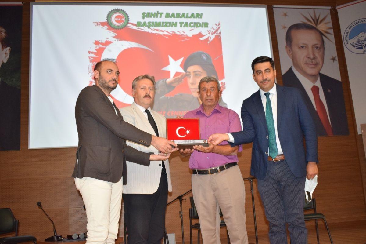 15 Temmuz şehidi Cennet Yiğit'in babasından CHP'ye sert sözler #3