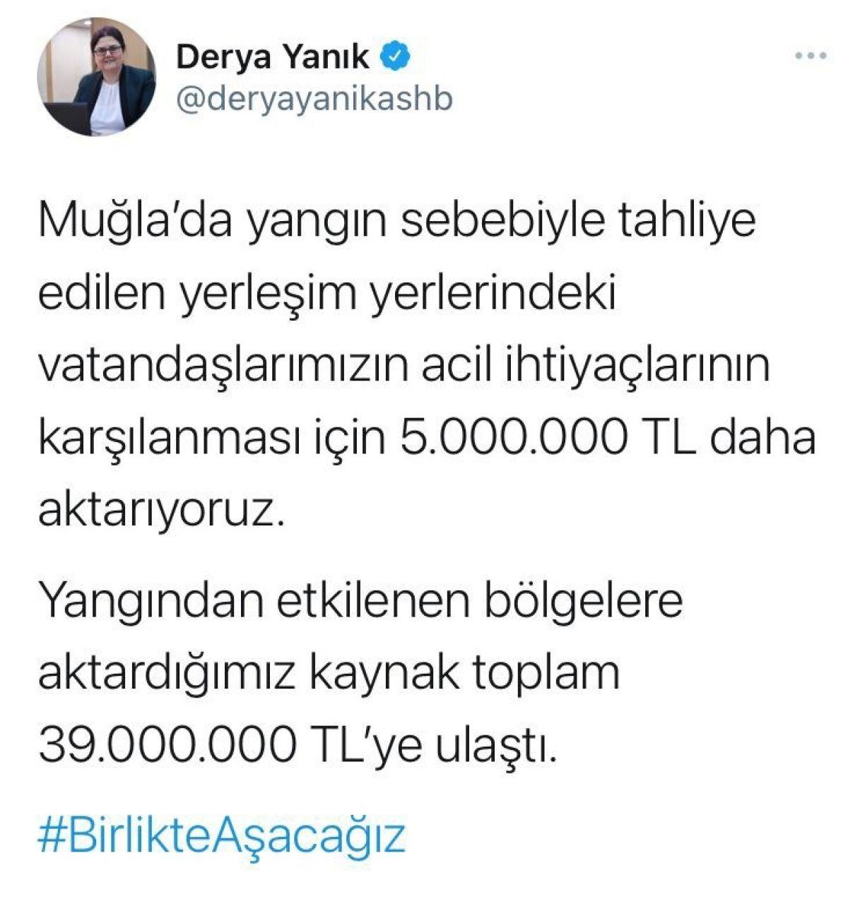 Derya Yanık açıkladı: 5 milyon  lira daha aktarıldı #1