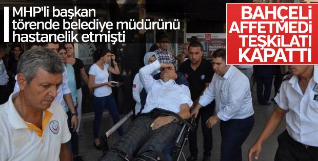 MHP Aydın Nazilli İlçe teşkilatı, MYK kararıyla kapatıldı
