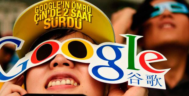 Google Çin'de 2 saat açık kaldı