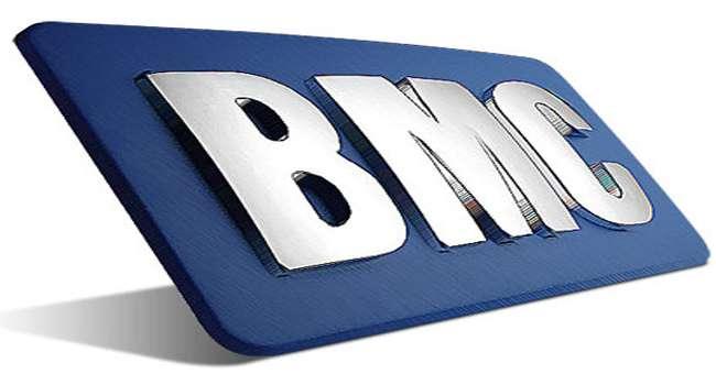 TMSF BMC'yi 985 Milyon lirayla satışa çıkardı