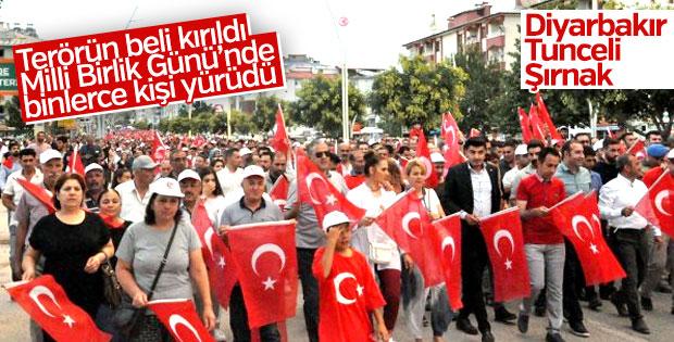 Tunceli, Diyarbakır ve Şırnak'ta 15 Temmuz etkinlikleri