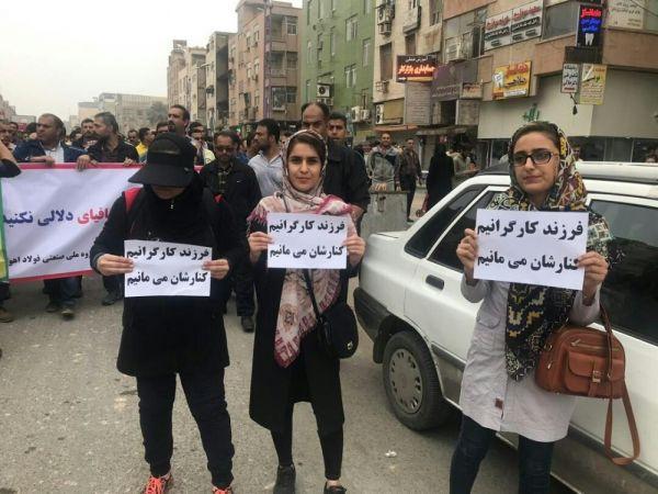 İran'da maaşlarını alamayan işçilerin protestosu büyüyor