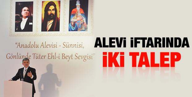 Abdullah Gül Alevi ve Bektaşi iftarına katıldı - izle