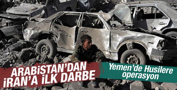 Suudi Arabistan'dan Yemen'e askeri operasyon
