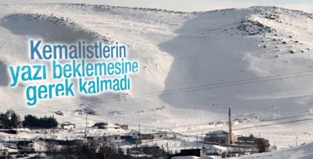 Ardahan'da Atatürk silüeti göründü