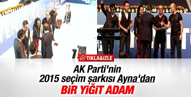 Ayna AK Parti'nin seçim şarkısını söyledi