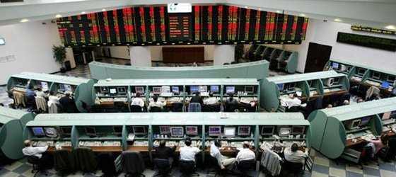 Borsa İstanbul ilk seansı yükselişle tamamladı