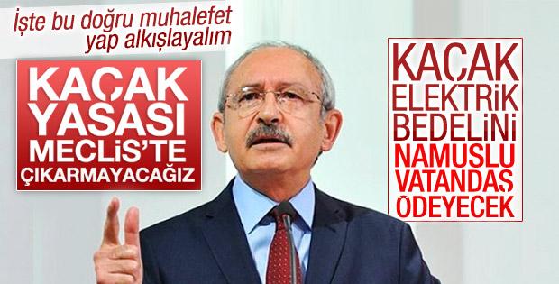 CHP kaçak elektrik yasasını protesto edecek