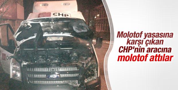 Tunceli'de Kobani bahanesiyle CHP minibüsü ateşe verildi