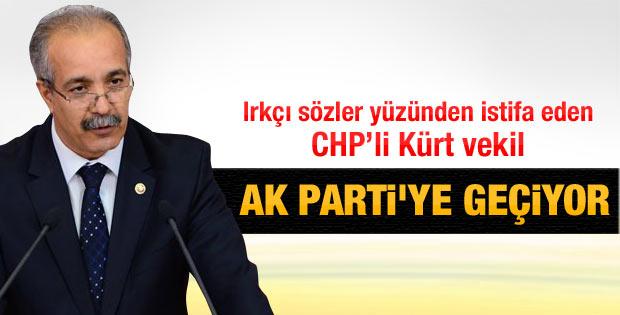 CHP'den istifa eden Salih Fırat AK Parti'ye geçiyor