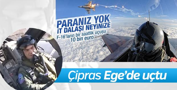 Çipras, Ege Denizi'nde F16'yla uçtu