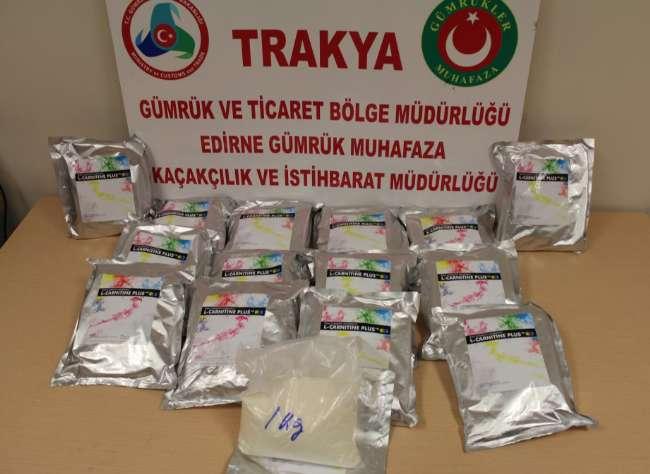 Edirne'de 5 ton esrar maddesi ele geçirildi