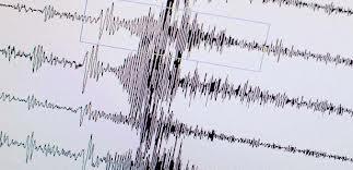 Kütahya'da art arda iki deprem