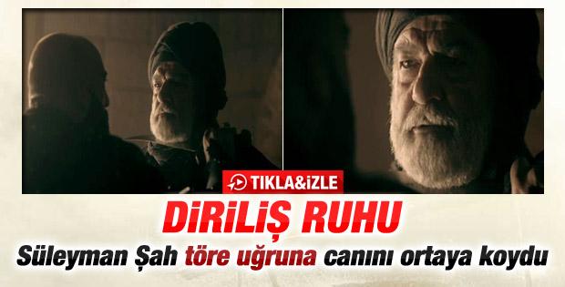 Diriliş-Ertuğrul'da Süleyman Şah'ın töre hassasiyeti-İzle